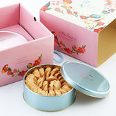 【M&J bakery 沐爵曲奇】手提禮盒1組 (原味+巧克力500g/組) - 含運價