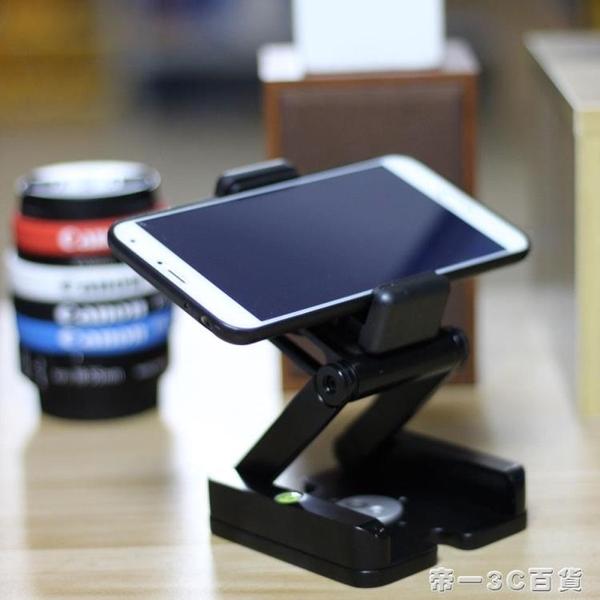 金屬折疊懶人手機桌面支架簡約快手直播便攜萬能視頻拍攝美甲俯拍【帝一3C旗艦】