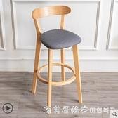 實木吧臺椅家用靠背椅子北歐酒吧高腳凳現代簡約奶茶店前臺吧臺凳 NMS美眉新品