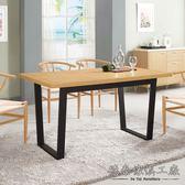 【德泰傢俱工廠】喬安娜4.6尺餐桌 A002-970-3