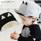 寶寶點點立體貓咪翻沿棒球帽 遮陽帽 鴨舌帽