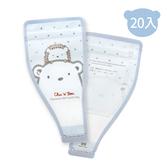 【奇哥】拋棄式奶粉儲存袋20入