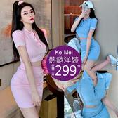克妹Ke-Mei【AT61223】小腰精 解放曲線 高腰包臀裙+海運立領針織洋裝套裝
