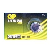 maxell 水銀電池 CR1220 1顆裝