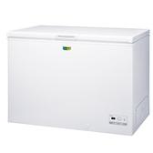台灣三洋SANLUX【SCF-258GE】258L 上掀式冷凍櫃 臥式冷凍櫃