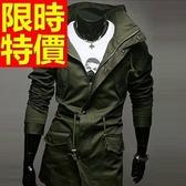 風衣外套-個性造型百搭長版男大衣3色59r25【巴黎精品】