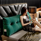 床頭靠枕三角雙人沙發靠背軟包榻榻米可拆洗床靠背【繁星小鎮】