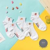 正韓直送【K0378】韓國襪子可愛速食小圖中短襪 韓妞必備短襪 阿華有事嗎