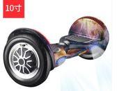 平行車 宜風智慧自平衡代步車電動雙輪成人兩輪10寸平衡車 MKS韓菲兒
