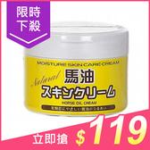 ROLAND 馬油護膚霜(220g)【小三美日】$129