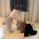 短靴女2020年新款秋冬季百搭英倫風粗跟高跟街拍馬丁瘦瘦春秋單靴 小艾新品