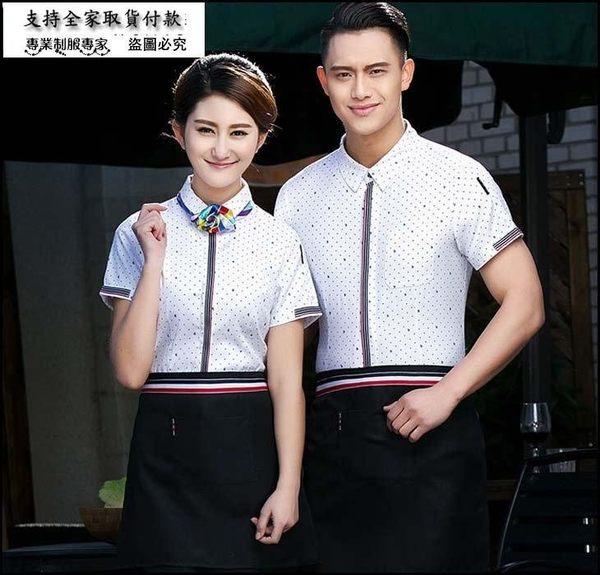 小熊居家速食奶茶漢堡店烘焙工作服襯衫 夏裝西餐廳茶樓男女服務員短袖制服特價