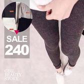SISI【P6046】修身美腿韓版保暖美腿彈力緊身螺紋內搭褲打底褲