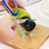 電動磨刀器磨刀石 磨剪刀菜刀工具 家用多功能磨刀機砂【免運直出】