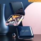 日本藥盒便攜小號迷你7天大容量分藥器收納密封盒女隨身薬丸分裝 快速出貨