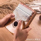 拇指琴卡林巴17音全單板手撥琴手指鋼琴初學者卡琳巴kalimba樂器 莫妮卡小屋