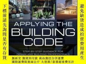 二手書博民逛書店Applying罕見the Building Code: Step-by-Step Guidance for De