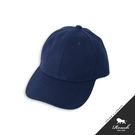 基本款素面棒球帽-【深藍】