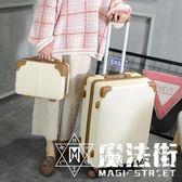 行李箱女小清新皮箱拉桿箱萬向輪子母箱可愛旅行箱 魔法街