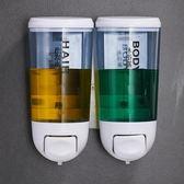 浴室酒店手動雙頭皂液器 賓館 壁掛式沐浴露盒單頭給皂器洗手液瓶【限時八折】