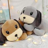 軟體抱枕毛絨玩具狗狗 創意玩偶枕頭可愛 壓床布娃娃兒 莫妮卡小屋 IGO