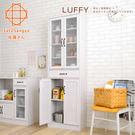【Sato】LUFFY映日芙光單抽四門收納高櫃‧幅58cm