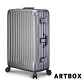 【ARTBOX】威尼斯漫遊 29吋PC鏡面鋁框行李箱(灰色)