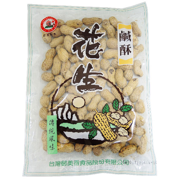 鄭美香 帶殼花生 鹹酥口味 200公克