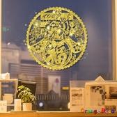 壁貼【橘果設計】新年金春福到過年 DIY組合壁貼 牆貼 壁紙 室內設計 裝潢 無痕壁貼 佈置 春聯