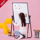 乖乖熊寶寶畫板中大板家用支架式兒童小黑板 磁性涂鴉寫字板3-6歲「名創家居生活館」