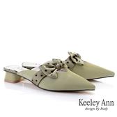 Keeley Ann我的日常生活 甜美緞帶尖頭穆勒鞋(綠色) -Ann系列