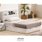 床組 3.5尺床頭+五抽床底 狄倫古橡木 403-5w 愛莎家居