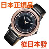 免運費 日本正規貨 公民 CITIZEN Eco Drive One 太陽能鐘 男士手錶 AR5025-08E