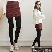 【天母嚴選】細條紋配色假兩件式外磨毛短裙內搭褲(共三色)