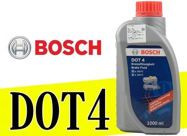 台灣公司貨 德國Bosch Super DOT 4 煞車油 1000ml 1L 正廠煞車油 原裝保證 4號煞車油