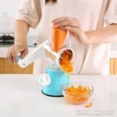 切菜神器滾筒切菜機家用切絲器擦土豆絲切片器刨絲器多功能切菜器廚房神器【凱斯盾】