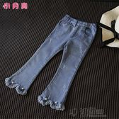 女童牛仔喇叭褲甜美童裝春裝新款韓版兒童珍珠毛邊休閒長褲子 沸點奇跡