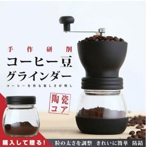 台灣現貨 水洗手搖咖啡磨豆機 手動咖啡機 咖啡豆研磨機家用粉碎機 魔方數碼