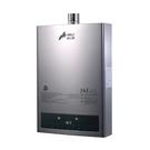 [家事達]HR-1601 豪山牌 強制排氣型FE式-16L 特價