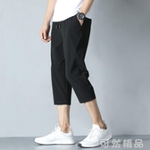 七分褲七分褲男夏季薄款八分休閒短褲運動跑步褲子冰絲寬鬆速干7分褲潮 可然精品