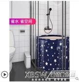 泡澡桶大人可折疊洗澡沐浴桶家用全身浴缸浴盆大號加厚CY『新佰數位屋』