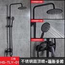 花灑套裝 歐式黑色全銅淋浴器恒溫龍頭衛生間美式增壓簡易家用TA6968【極致男人】