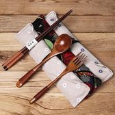 日式筷子勺子套裝和風便攜餐具套裝木勺叉子布袋繞線實木勺叉筷套