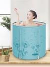 泡澡桶 大人充氣浴缸家用加厚浴盆大號洗澡桶全身塑料沐浴桶女神器TW【快速出貨八折鉅惠】