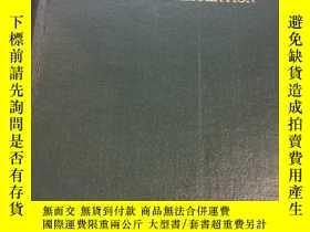 二手書博民逛書店RESERVOIR罕見STIMULATION(儲層改造)Y199