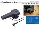 《飛翔無線》audio-technica 鐵三角 AT-9946CM MS 式立體聲槍型麥克風 相機用 AT9946CM