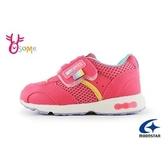 Moonstar月星 日本機能鞋 中童 運動鞋 速乾 輕量 慢跑鞋 H9678