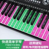 88鍵61鍵54鍵彩色鋼琴鍵盤貼紙 電子琴貼五線譜簡譜音符鍵位