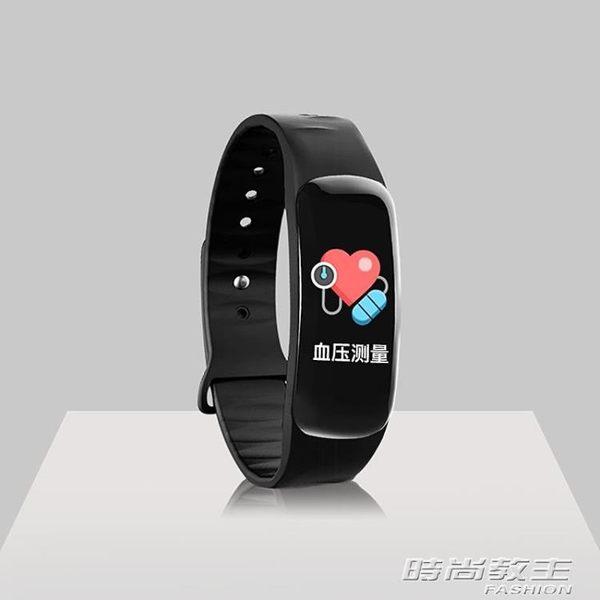 彩屏智慧手環心率血壓多功能防水運動計步器男女情侶錶小米M2     時尚教主