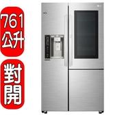 LG樂金【GR-QPL88SV】761公升敲敲看門中門冰箱